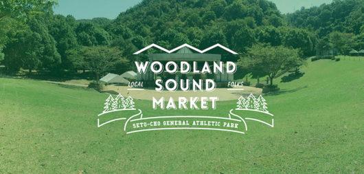 WOODLAND SOUND MARKET